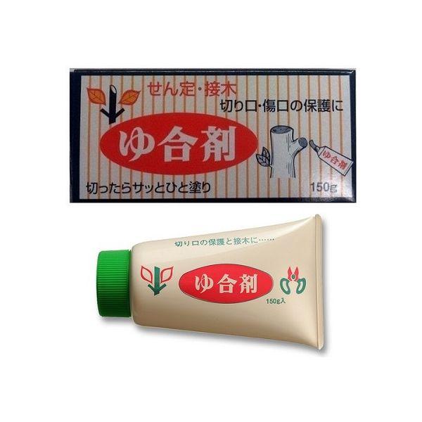 【園芸資材・癒合剤】富士商事 ゆ合剤 150g 4965413000305 1セット(3個入)(直送品)
