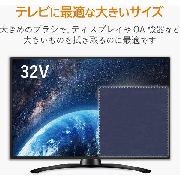 エレコム テレビ用クリーナー/クロス/静電気抑制 AVD-TVCCAS02 1個(直送品)