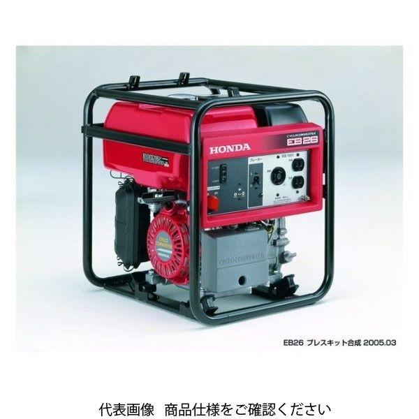 本田技研工業 サイクロコンバーター搭載発電機 EB EB26K1JN 1台(直送品)
