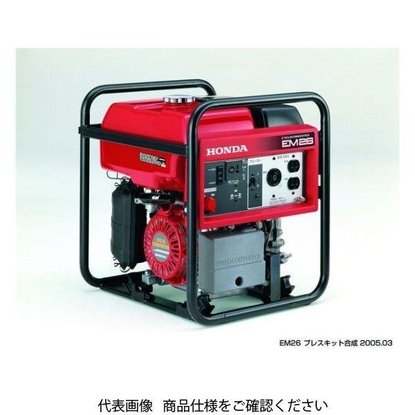 本田技研工業 サイクロコンバーター搭載発電機 EM EM26K1JN 1台(直送品)