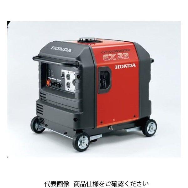 本田技研工業 サイクロコンバーター搭載発電機 EX EX22K1JNA3 1台(直送品)
