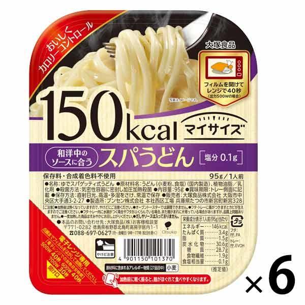 大塚食品 マイサイズスパうどん 6食