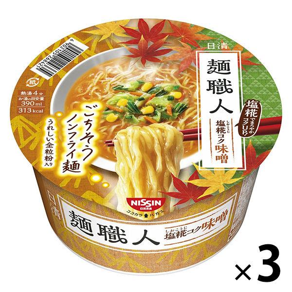 日清麺職人 味噌 3個