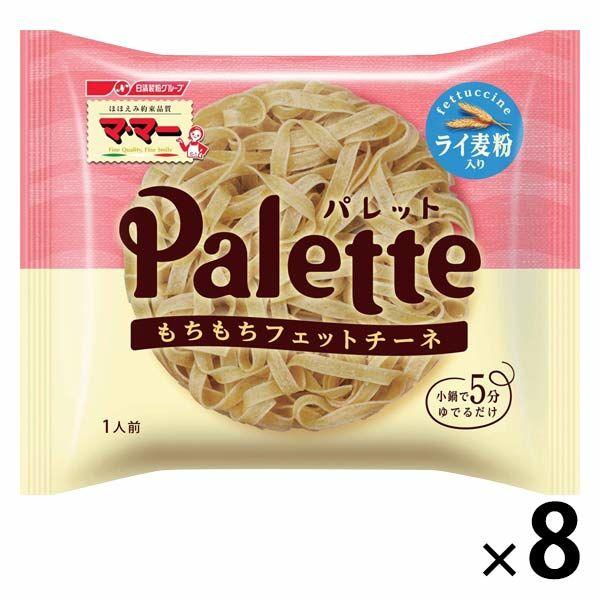 パレット フェットチーネライ麦粉入り8個