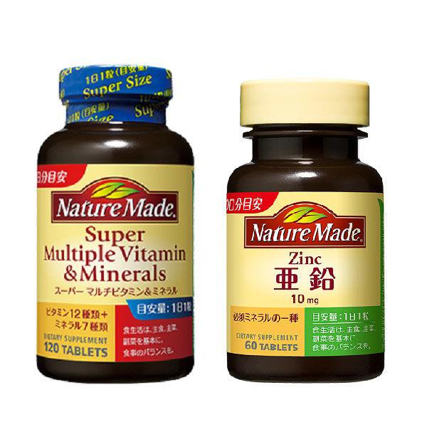 スーパーマルチビタミン&ミネラル+ 亜鉛