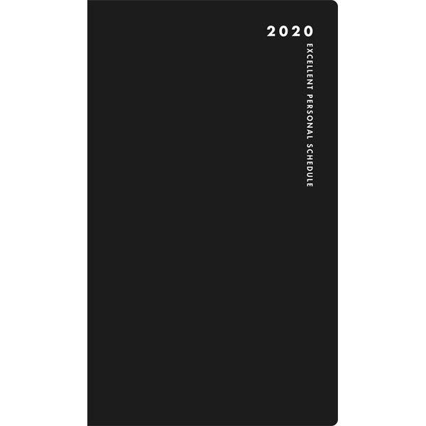 2020年 スケジュール帳 高橋書店 リベルデュオ1 261(直送品)