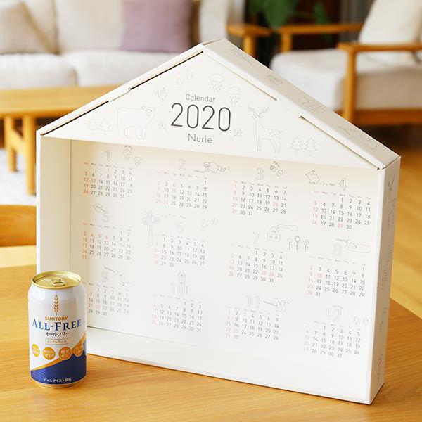 (ロハコ限定)サントリー オールフリー カレンダーBOX入 350ml 1セット(12缶入) ノンアルコールビール