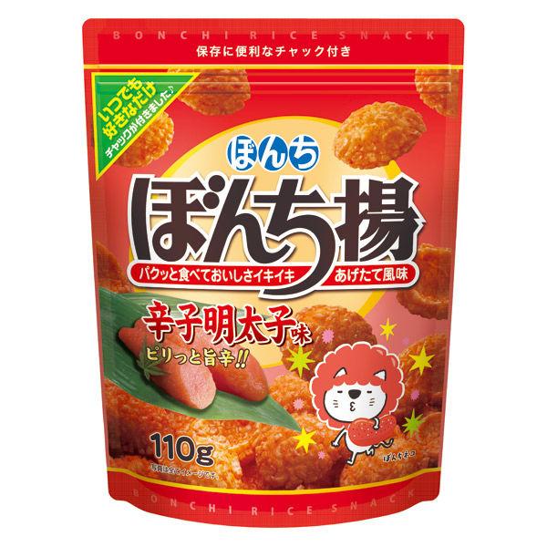 ぼんち揚 辛子明太子味 1袋