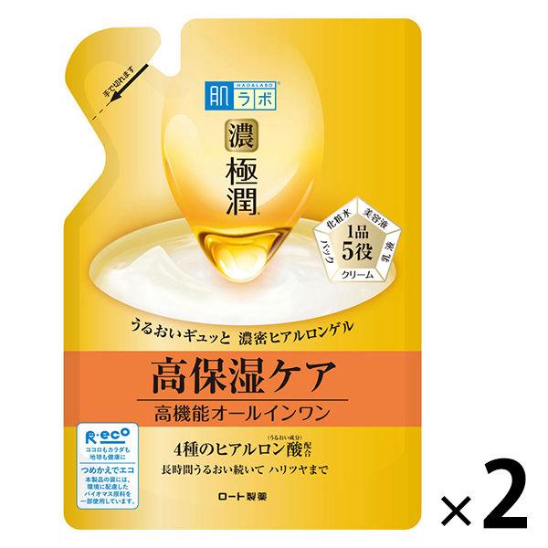 肌研 濃極潤パーフェクトゲル 詰替×2