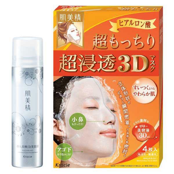 肌美精3Dマスク超もっちり+炭酸泡美容液