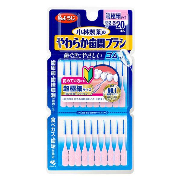 やわらか歯間ブラシ SSSS~SSサイズ