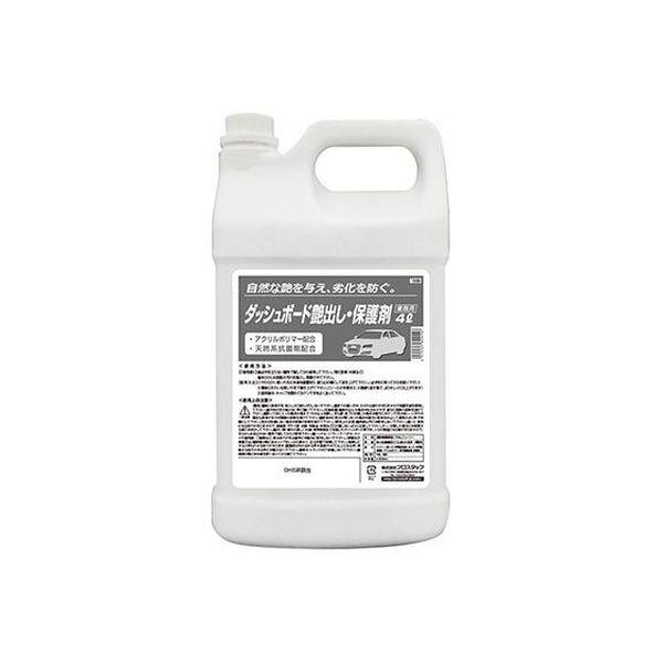 プロスタッフ 業務用 ダッシュボード艶出し・保護剤 4L 669(取寄品)