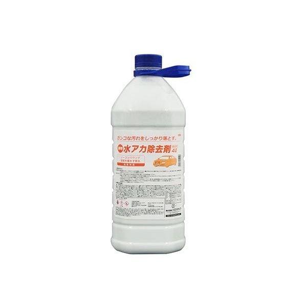 プロスタッフ 業務用 車用 水アカ除去剤 4L 665(取寄品)