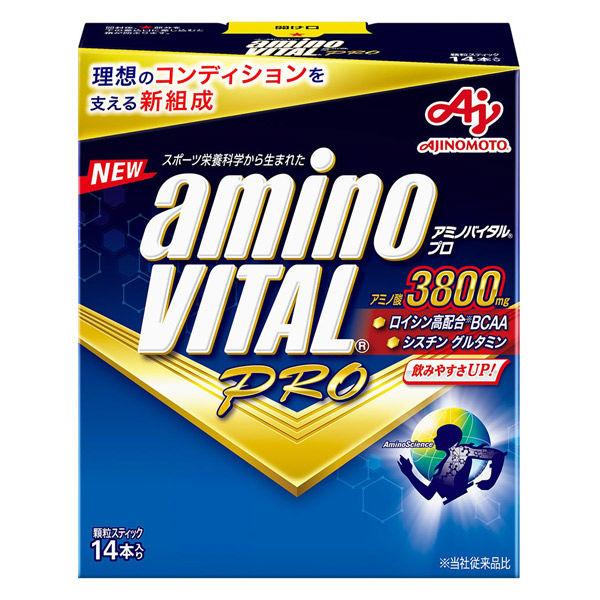 味の素 「アミノバイタル プロ」 14本入箱 1個