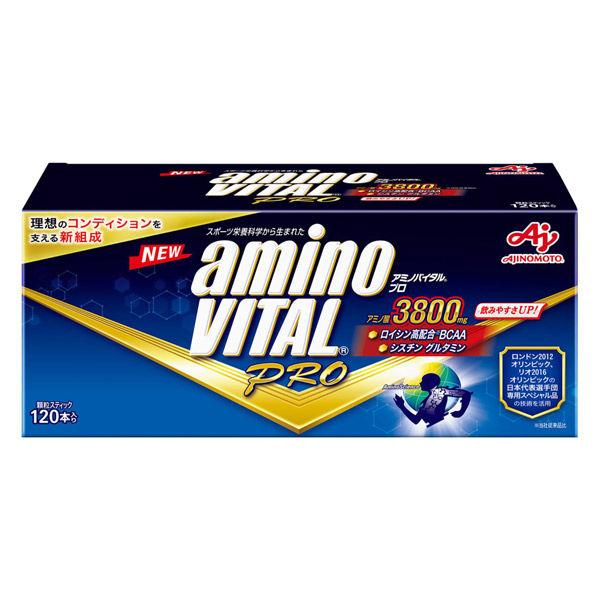 味の素 「アミノバイタル プロ」 120本入箱 1個