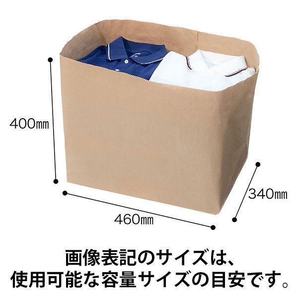 王子アドバ ベーラーバッグ 大型紙袋(梱包用) 800X340X400mm 1パック(25枚入)