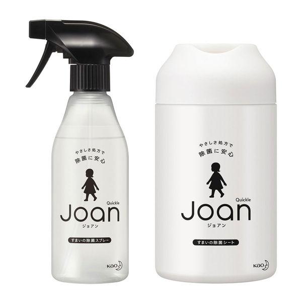 ジョアン 除菌ウェットシート&スプレー