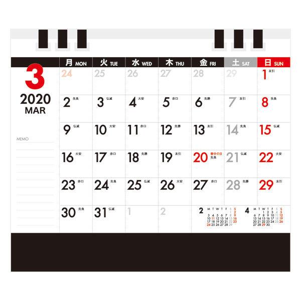 2020年 卓上カレンダー 九十九商会 月曜始まりカレンダー Tk 29 1部