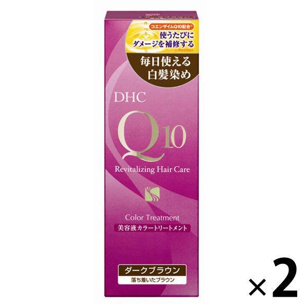 DHCQ10美容液カラー ダークブラウン