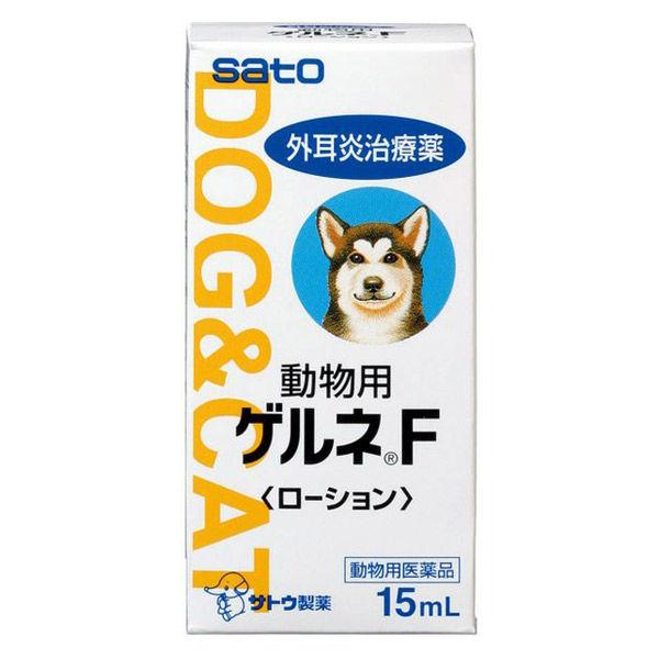動物医薬品 外耳炎治療薬ゲルネF15ml