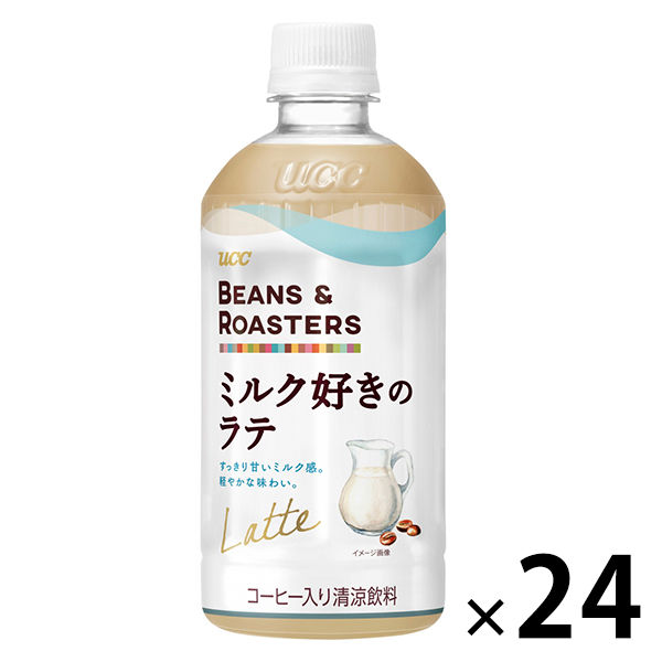 ミルク好きのラテ450ml 24本
