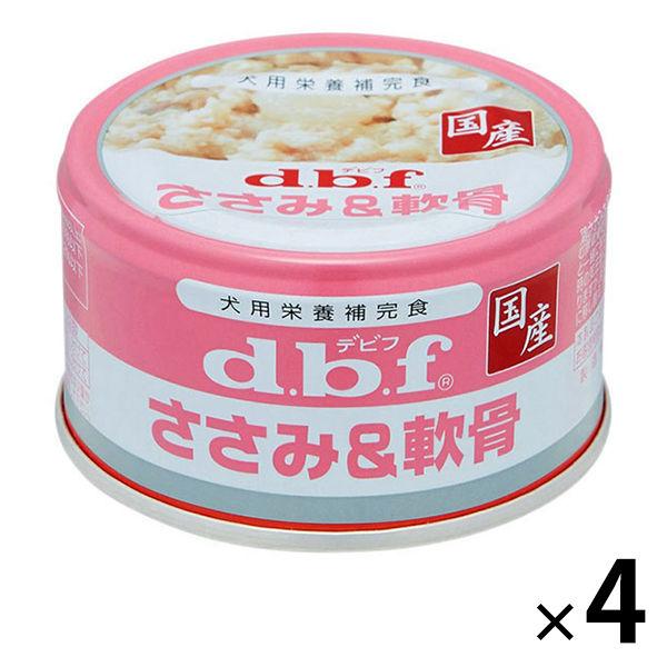デビフ ささみ&軟骨 85g 4缶