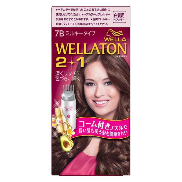 ウエラトーン2+1ミルキーEX 7B