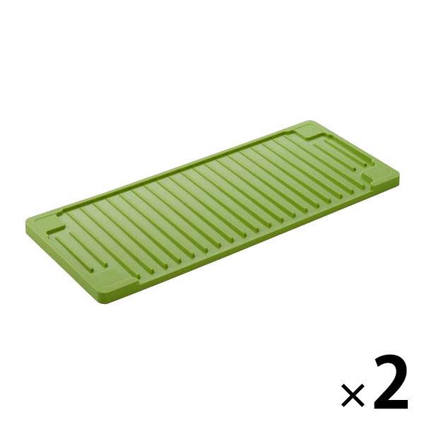カラフルシリコン水切りトレイ グリーン