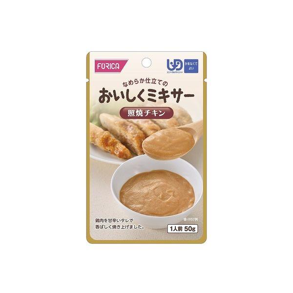 ホリカフーズ おいしくミキサー 照焼チキン 567500 1箱(12袋入)(取寄品)
