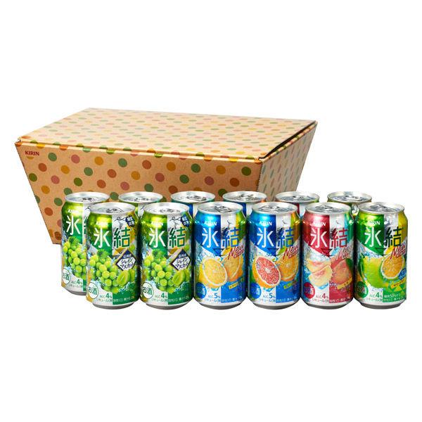 氷結アソートセット 12缶