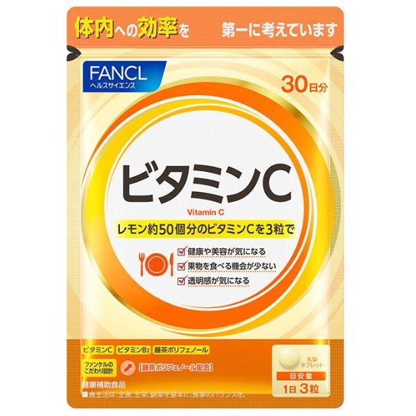 サプリ ビタミン c 【ビタミンCの効果的な飲み方や摂取量って?】肌・美容にも嬉しいおすすめサプリなど