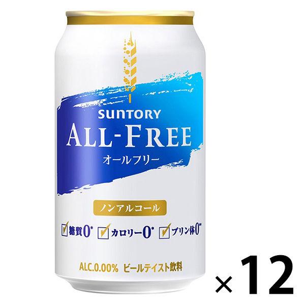 サントリーオールフリー350ml×12缶