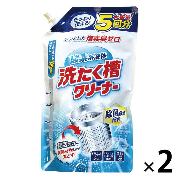 酸素系液体洗たく槽クリーナー大容量×2