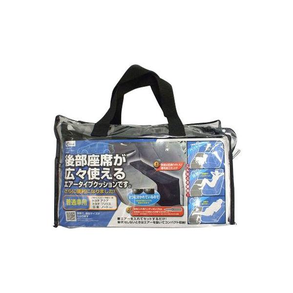 クレトム 普通車用スペースクッション CFD-1(取寄品)