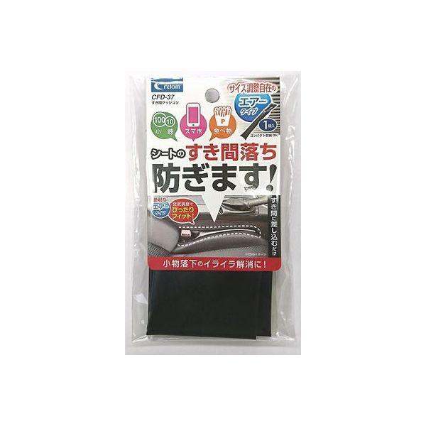 クレトム すき間クッション CFD-37(取寄品)