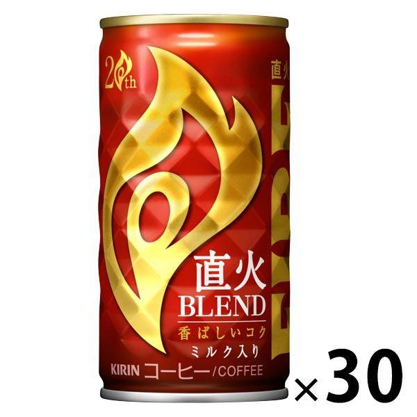 ファイア 直火ブレンド 185g 30缶