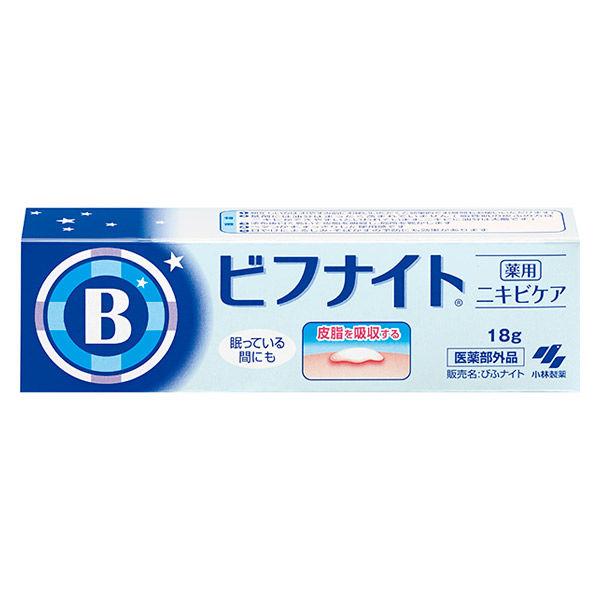 ビフナイト 薬用ニキビケア 18g