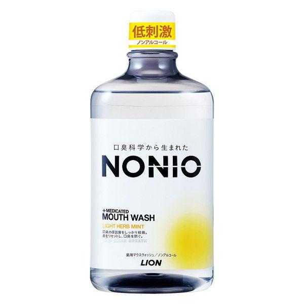 ノニオライトハーブミントノンアルコール