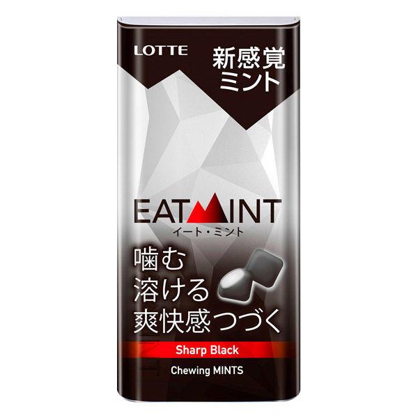 EATMINT<シャープブラックミント>