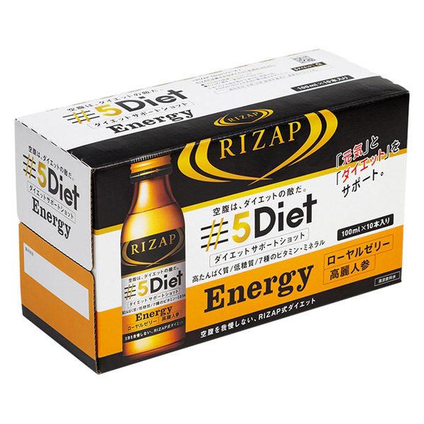 RIZAP ダイエットサポートドリンク