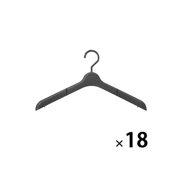 ハンガーNO.191 1箱(90本入)
