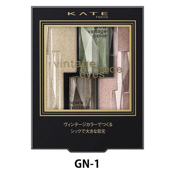 ケイト ヴィンテージモードアイズGN-1