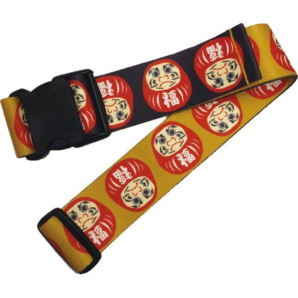 日本エイテックス スーツケース用ストラップ 鞄帯 黄だるま WPJ-101(直送品)
