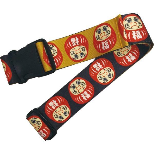 日本エイテックス スーツケース用ストラップ 鞄帯 黒だるま WPJ-102(直送品)