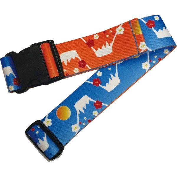 日本エイテックス スーツケース用ストラップ 鞄帯 水色富士山 WPJ-107(直送品)
