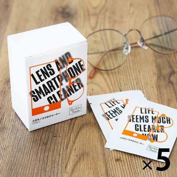 スマホ・メガネクリーナー 1セット(20枚入×5箱) 個包装 携帯用 眼鏡拭き 除菌タイプ ロハコ(LOHACO)オリジナル
