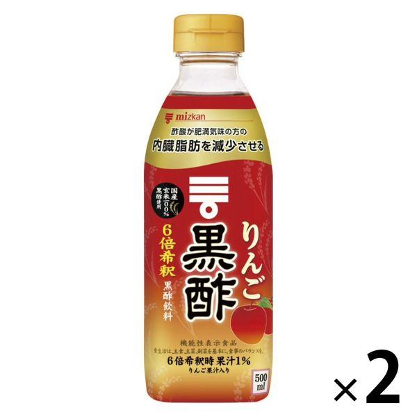 ミツカン りんご黒酢 500ml 2本