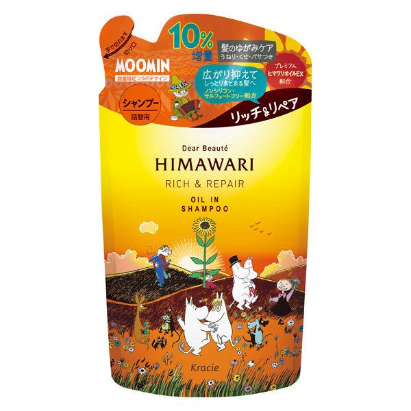 ヒマワリ シャンプー リッチ替増量