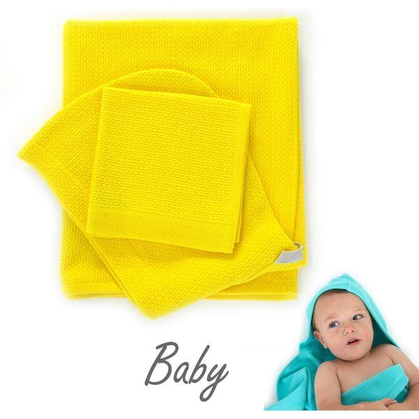 EKOBO ベビーフード付きタオル&体洗いタオルセット-レモン EB-68838(直送品)