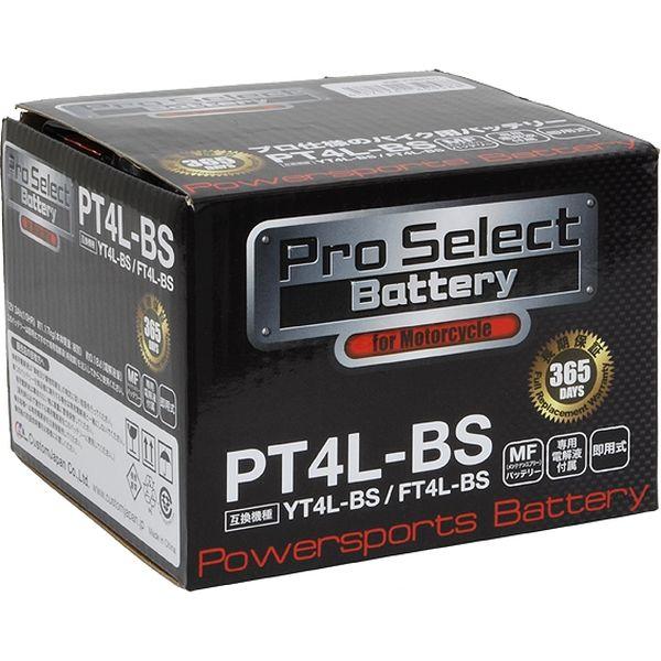 カスタムジャパン Pro Select Battery YT4L-BS互換モデル ブラック PT4L-BS(直送品)